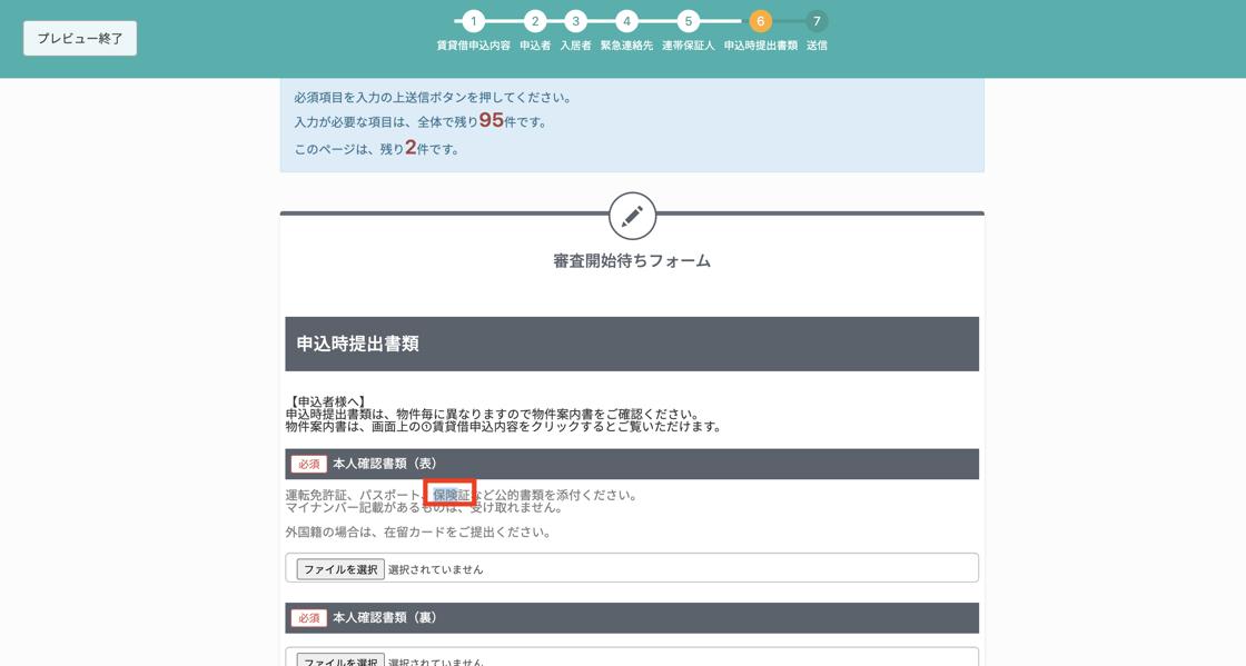 スクリーンショット 2020-09-16 14.59.52